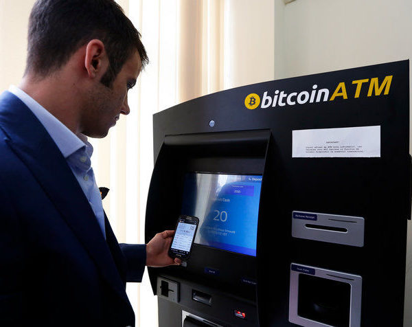 A New Kind of ATM: Cryptocurrency ATMs